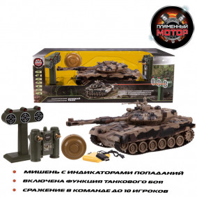 Танк р/у 1:24 Т-90 (Россия), аккум. Тренировочная мишень с индикаторами жизни, мина со свет., звук.