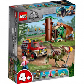 Конструктор 76939 Побег стигимолоха LEGO JURASSIC WORLD