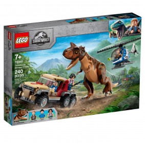 Конструктор 76941 Погоня за карнотавром LEGO JURASSIC WORLD