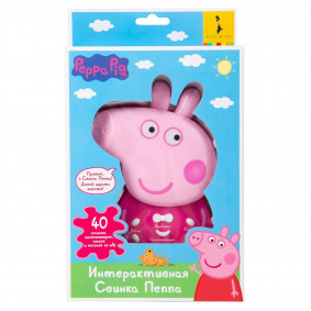 Ինտերակտիվ կերպար 37225 Պեպպա Peppa Pig