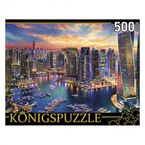 Փազլ ХК500-6318 Konigspuzzle Դուբայ 500 էլ․