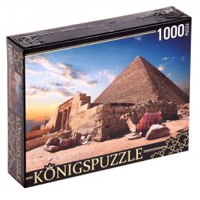 Փազլներ ГИК1000-6529 Եգիպտոս, Բւորգեր և ուղտեր 1