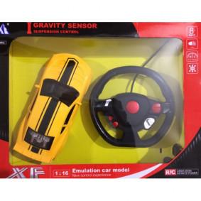 Հեռ․ մեքենա 1:16 27-17FA, դեղին, ձայնով, լույսով