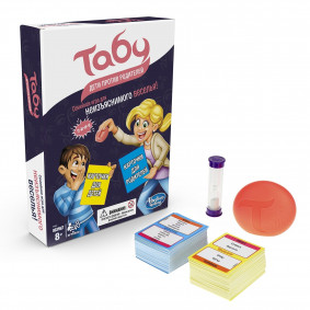 Սեղանի խաղ E4941121 Տաբու մեծերը ընդդեմ փոքրիկնե