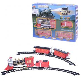 Գնացք 0638, ձայնով , լույսով, ծուխով  Play Smart