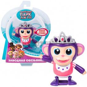 Խաղալիք 36259 Արքայադուստր  կապիկ TM Wonder Park