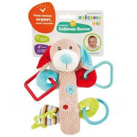 Խաղալիք 93681 չխկչխկաններով Շնիկ Բիլա Жирафики