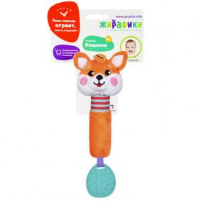 Խաղալիք 939515 սիլիկոնից կրծիչով Աղվես