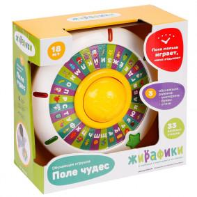 Ուսուցանող խաղալիք 939580 Հրաշքների դաշտ