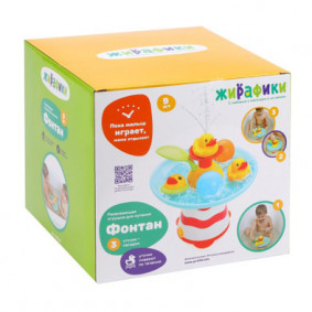 Ուսուցողական լոգարանի խաղալիք 939581 Շատրվան