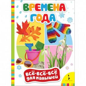 Գիրք  28042 Ամեն ինչ փոքրիկների համար