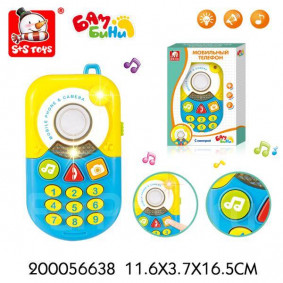 Հեռախոս WD3743 Բամբինի լույսով, ձայնով S+S TOYS