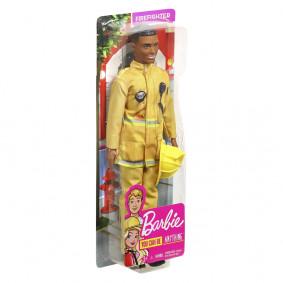 Տիկնիկ FXP05 Կեն Barbie