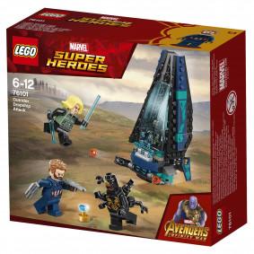 Կոնստրուկտոր 76101 SUPER HEROES Հարձակում LEGO