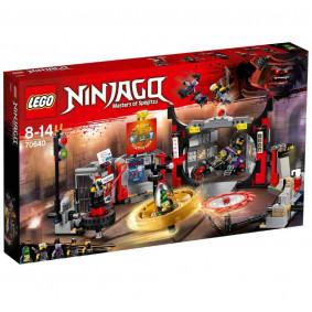 Կոնստրուկտոր 70640 Ninjago Գարմի շտաբը LEGO