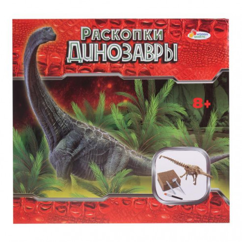 Խաղալիք Խաղում ենք միասին Պեղումներ: Դինոզավրներ