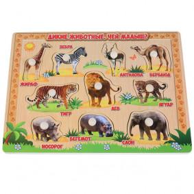 Փայտե խաղալիք «Բուրատինո» «Վայրի կենդանիներ»