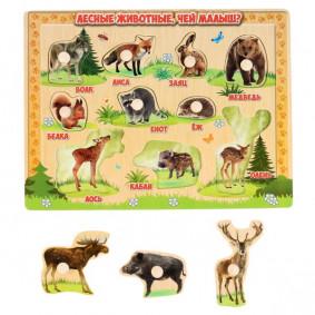 Փայտե խաղալիք «Բուրատինո» «Անտառայն կենդանիներ»