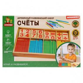 Փայտե խաղալիք «Բուրատինո» «Հաշվիչ»