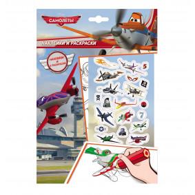 Գիրք 21137 Ինքնաթիռներ  Ինքնակպչուններ և գունազարդ