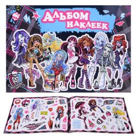 Ինքնակպչունների ալբոմ 20726  Monster High