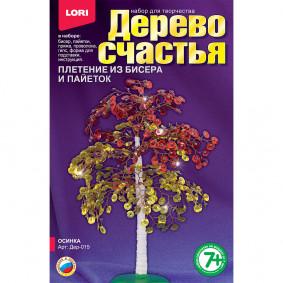 Հավաքածու <<Երջանկության ծառ>> Дер-015