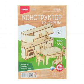 Фн-014 Փայտից կոնստրուկտոր: Կահույք Խոհանոց