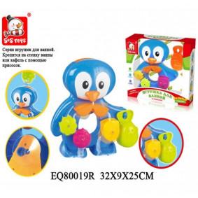 Խաղալիք լոգարանի համար EQ80019R Ջրաղաց Պինգվին, S+