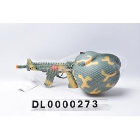 Ավտոմատ DL0000273 սաղավարտով