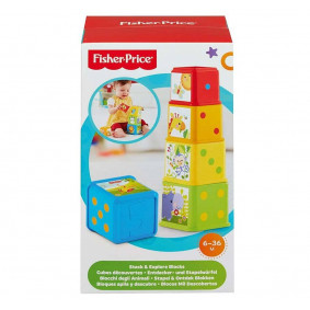 Հավաքածու CDC52 Բաժակներ Fisher-Price