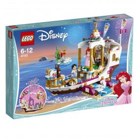Կոնստրուկտոր 41153Արիելի թագավորական նավը LEGO