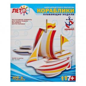 Հավաքածու Кр-004 Նավերի մոդելների պատրաստում Մոտո