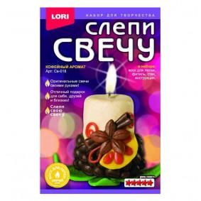 Պատրաստիր մոմ Սուրճի բույր Св-018 LORI
