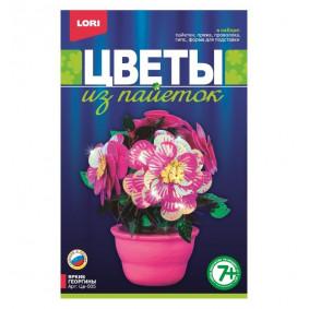 Ծաղիկներ ուլունքներից Цв-005 Վառ գեորգինաներ LORI