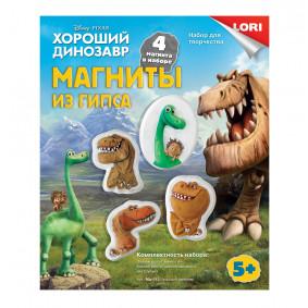 Գիպսից մագնիտներ Мд-012 Բարի դինոզավր LORI