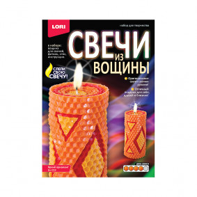 Մոմ մեղրամոմ Вн-003 Վառ դեկոր LORI