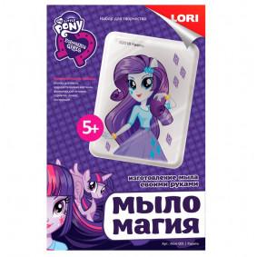 Օճառ Млп-001 Hasbro Equestria Girls Ռառիթի LORI