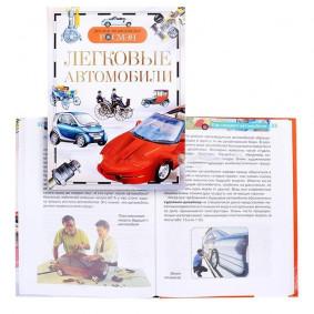 Գիրք 9429 Թեթև մեքենանաեր: Մանկական հանրագիտարան