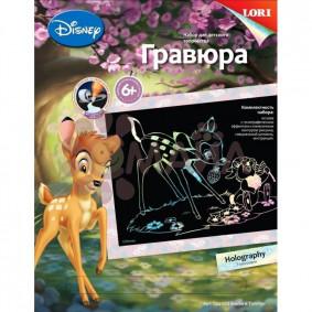 Փորագրություն Грд-023 Disney մեծ հոլոգրաֆիկ էֆֆեկտ