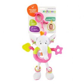 Կախովի խաղալիք 93596 Փղիկ Տիմ Жирафики