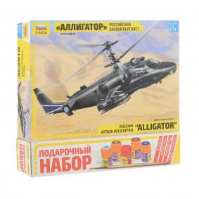 Вертолет 7224П Ка-52 Аллигатор Подарочный