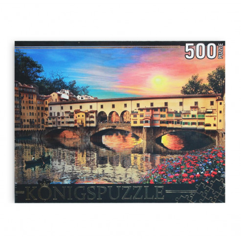 Konigspuzzle. Փազլներ 500 կտոր. МГК500-8343 ԴՈՄԻՆԻ