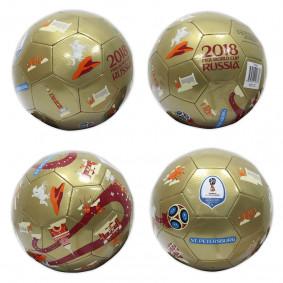 Գնդակ Т11665 Ֆուտբոլային St. Petersburg 2,2мм, TPU