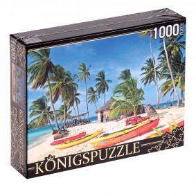 Փազլներ КБК1000-6457 Konigspazzle Նավակներ կղզում