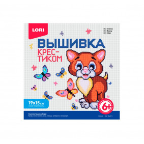 Խաչաձև ասեղնագործություն մուլինե ԿատվիկВм-013 LORI