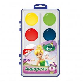 Ջրաներկ Disney Փերիներ 8 գույն, Акд-003 LORI