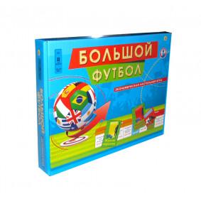 Խաղ Մեծ ֆուտբոլ Арт. ИН-4819
