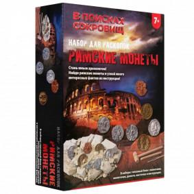 Набор для раскопок Римские монеты. ТМ В поисках сокровищ