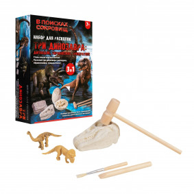 Набор для раскопок Три динозавра. ТМ В поисках сокровищ