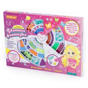 Набор для детского творчества Цветная фантазия (1118 элементов) (в коробке)